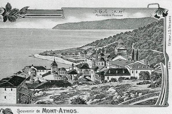 athos1 005 (594 x 396)
