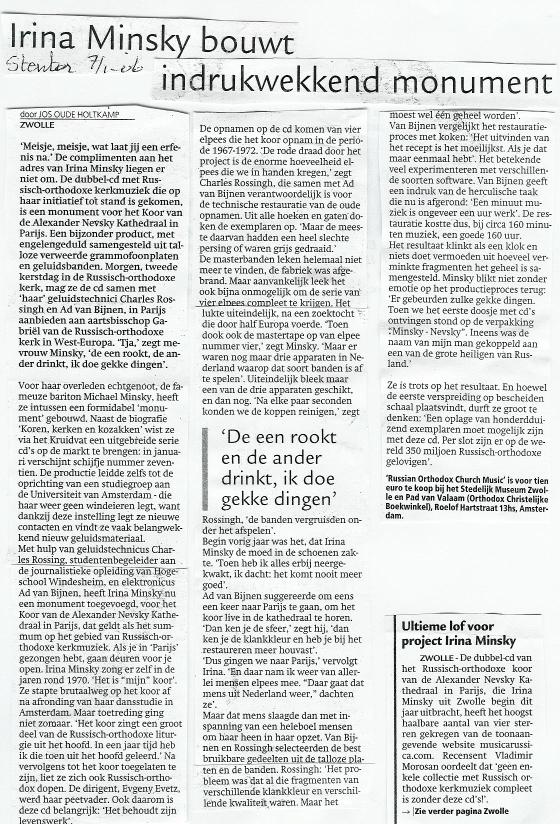 minsky tekst 1 (560 x 824)