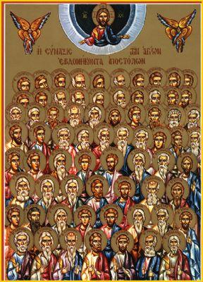 synaxis van de 70 apostelen