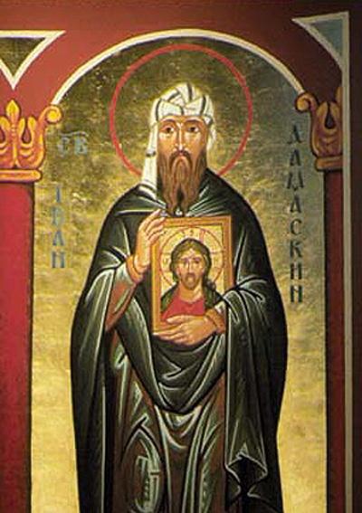 Johannes van Damascus54