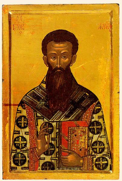Palamas gregorios 258