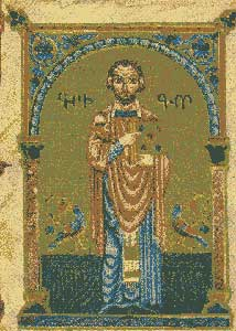 Gregorius van Narek2