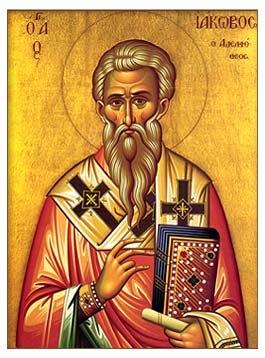 Jacobus apostel667.jpg