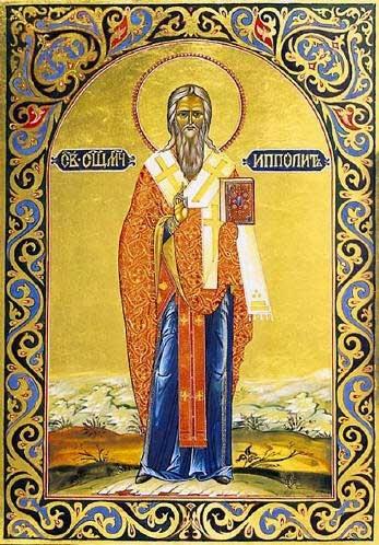 Hippolytus van Rome romeins martelaar.jpg