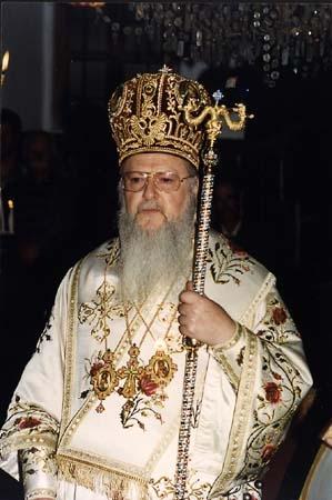 PatriarchBartholomeusI.jpg