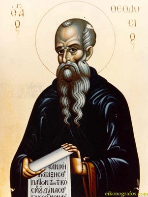Theodosios the cenobiarch.jpg