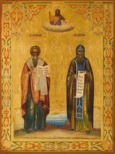 Cyril_and_Methodius_19th_c_Russian.jpg