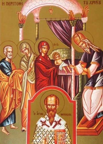 Besnijdenis van christus en Basilios de grote  1 januarit.jpg