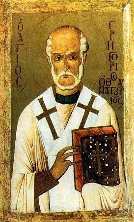 Gregorius de Thaumaturg.jpg