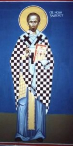 Chrysostomos  detail muurschildering Bulgaars XXe eeuw [1600x1200].jpg