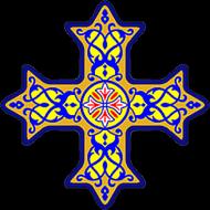 koptisch kruis.png