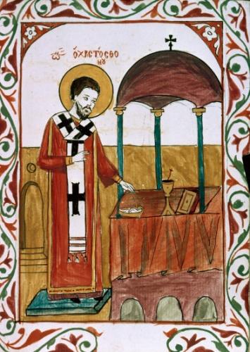 Chrysostome  miniature 17e eeuw.jpg