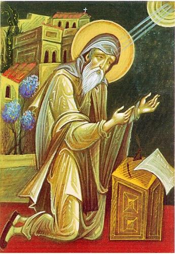 Symeon de nieuwe theoloog33.jpg