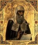 Hermogenes patriach van Moscou heilige.jpg