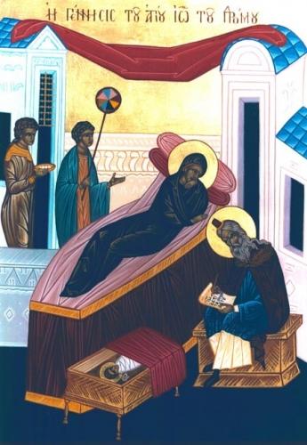 Geboorte van Johannes de Doper.jpg