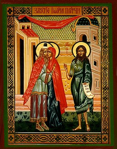 ontvangenis van de voorloper Johannes zoals voorspeld door de profeet Malachias.jpg