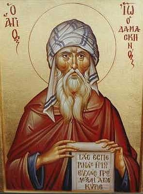 john-of-damascus-01.jpg