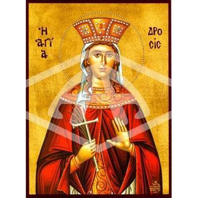 Drosis van Antiochië dochter van keizer Trajanus.jpg
