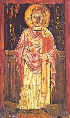 Chrysostomos - St. Catherina klooster - Sinaï  7e eeuw.jpg