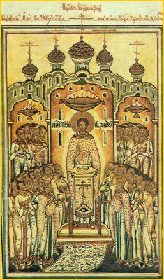 Overbrenging van de relieken van de Heilige Johannes Chrysostomos van Komani, Gerorgië naar Constantinopel.jpg