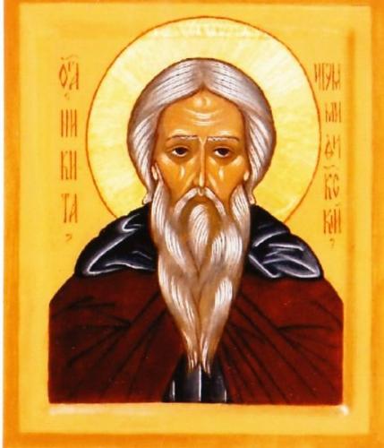 Nicetas van Constantinopel van het Medikion klooster.jpg