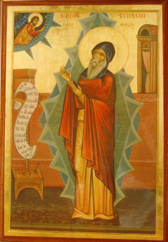 Simeon de Nieuwe theoloog.jpg