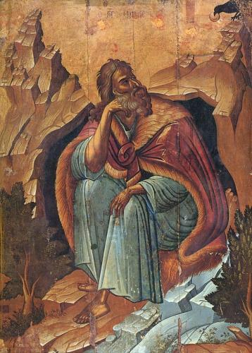 Elias 66.jpg