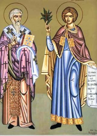 Theodora en Didymos.jpg