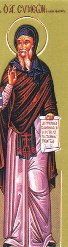 Simeon de nieuwe theoloog2.jpg