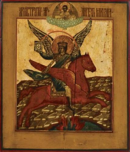 Michael_de triomf van de aartsengel Michaël over de antichrist.jpg