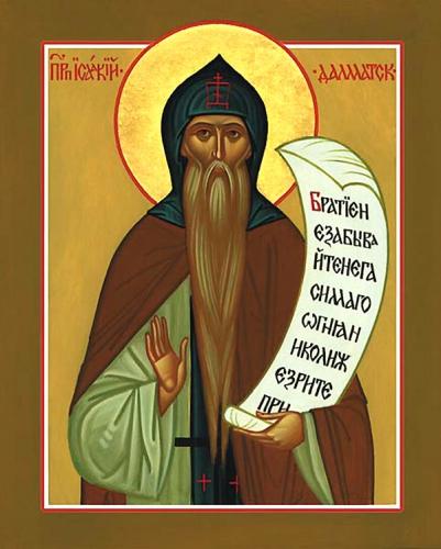 Isaak de eerbiedwaardige stichter van het Dalmatian Monasterie van Constantinopel.jpg