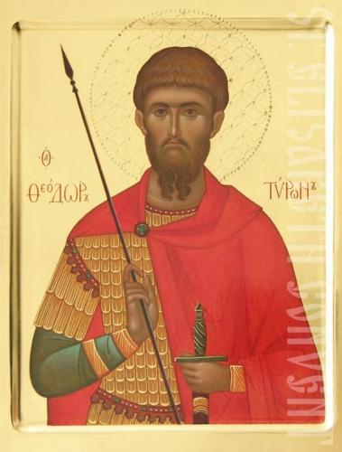 Theodore Tiro heilige.jpg
