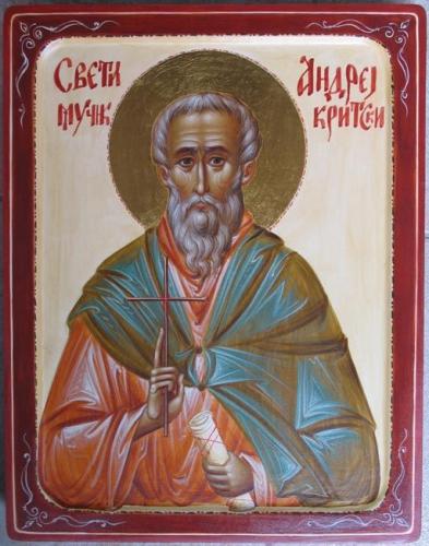 Andreas aartsbisschop van Creta.jpg