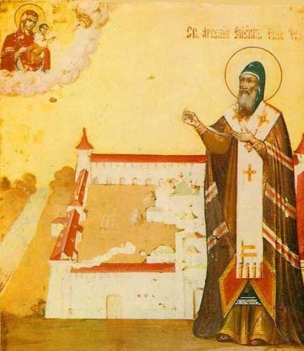 Arsenios bisschop van Tver.jpg