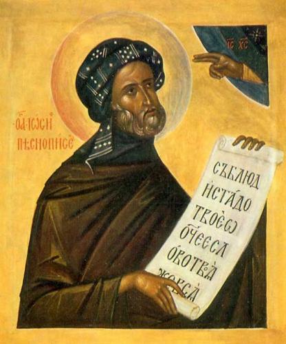 Jozef de Hymnenschrijver.jpg