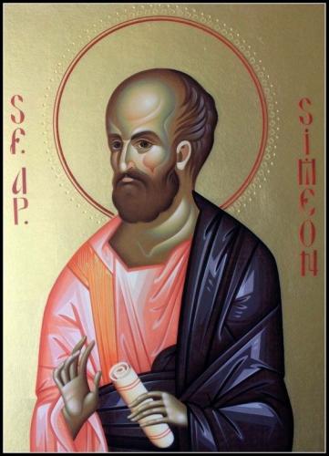 symeon de nieuwe theoloog3.jpg