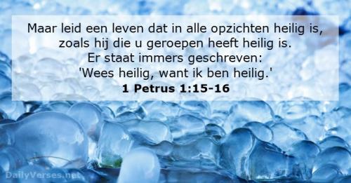 1-petrus-1-15-16.jpg