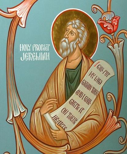 jeremias profeet1.jpg