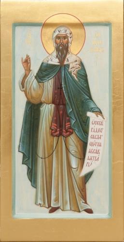Johannes van Damascus.jpg