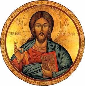 pin Christus Pantocrator6.jpg