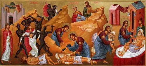 optreden van Jezus in Galilea2.jpg