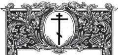 border kruis en kader (2).jpg