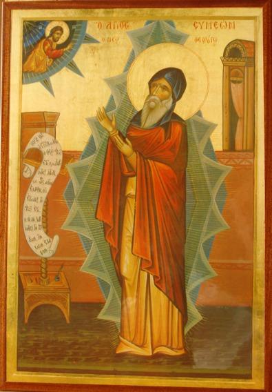 Simeon de Nieuwe theoloog