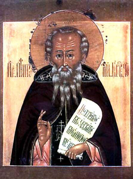 1_may_paphnutius_abbot_of_borov