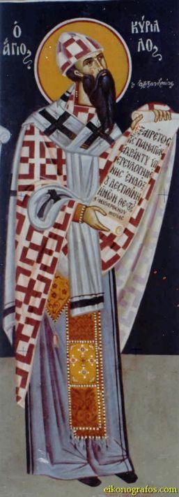 Cyrillus van Alexandrië