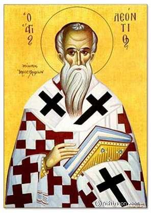 Leontius van Jerusalem