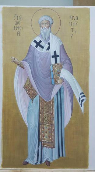 dionysios heilige