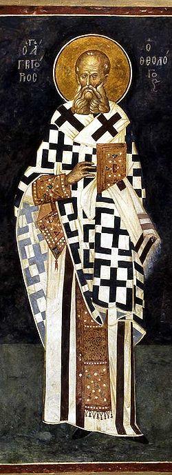 gregorius van nazianze2
