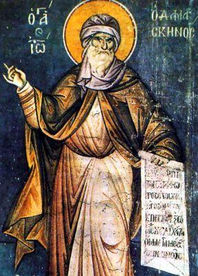 Johannes van Damascus7