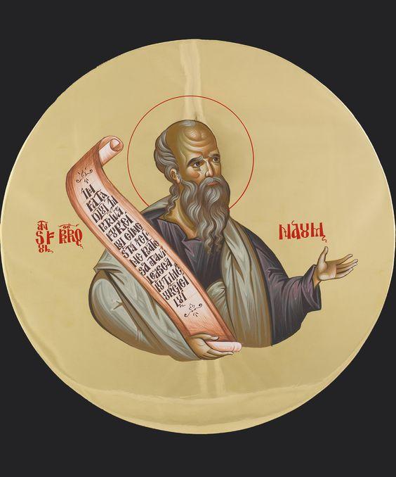 Nahum profeet
